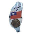 【收藏天地】台灣紀念品*寶島造型木質冰箱貼-錢幣國旗