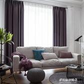 遮陽窗簾簡約現代遮陽隔熱窗簾布訂製客廳臥室陽臺落地飄窗全遮光窗簾成品   多莉絲旗艦店