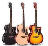 吉他-威伯單板民謠吉他初學者學生女男新手入門練習木吉他40寸41寸樂器 多麗絲旗艦店