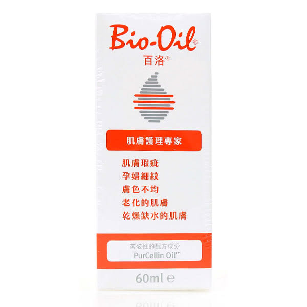 Bio-Oil 百洛 專業護膚油/美膚油 60ml【娜娜香水美妝】