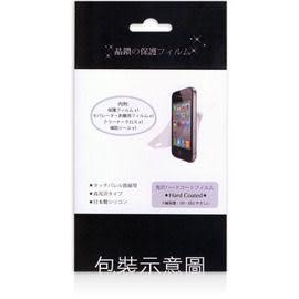 【靜電貼】宏碁 Acer ICONIA Tab B1-A71 7吋專用螢幕保護貼/光學靜電貼