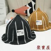女盆帽遮陽帽兒童寶寶帽子男童漁夫帽【聚寶屋】