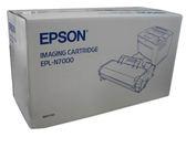 S051100 EPSON 原廠三合一碳粉匣 適用 EPL-N7000