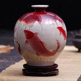 景德鎮陶瓷器 仿古窯變冰片裂紋釉石榴花瓶插花中式古典家居擺件igo   酷男精品館