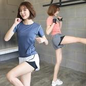 運動套裝女時尚休閒晨跑步短褲短袖健身房速幹兩件套   茱莉亞