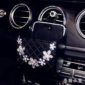 汽車用品空調出風口置物盒車內創意收納盒車載多功能手機掛袋 ys5962『毛菇小象』