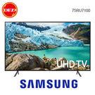 SAMSUNG 三星 75RU7100 電視 75吋 4K 智慧連網液晶電視 公司貨 原廠保固 回函送三星聲霸N300 UA75RU7100WXZW