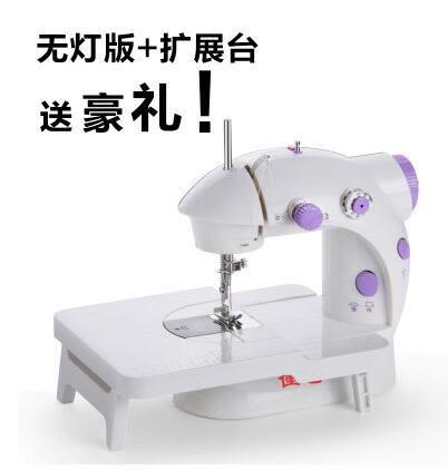 -電動迷妳多功能小型縫紉機 帶擴展台