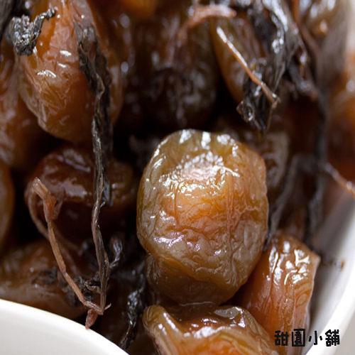 紫蘇梅 甜園