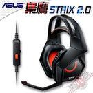 [ PC PARTY ] 華碩 ASUS 梟鷹 STRIX 2.0 電競耳機麥克風 雙麥克風設計