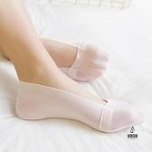 5雙| 蕾絲淺口襪套女船襪超薄透氣冰絲隱形襪硅膠【愛物及屋】