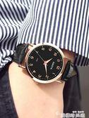 手錶男錶韓版簡約時尚潮流防水學生全自動非機械錶運動石英男士錶 韓國時尚週