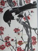 【書寶二手書T4/收藏_JXK】匡時_近現代及當代書畫專場_2017/6/3