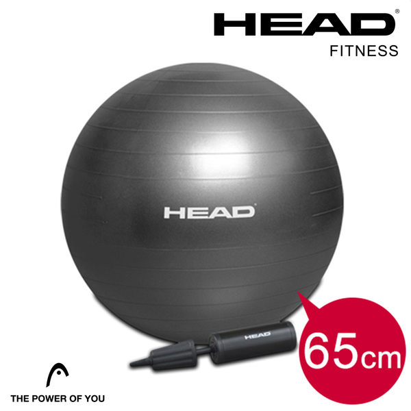 HEAD專業防爆瑜珈球65cm 抗力球 fitball gymball 環保PVC材質 WELLCOME好吉康
