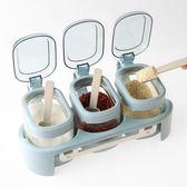 調料盒套裝家用調味罐套裝鹽罐調料瓶調味品收納盒廚房玻璃組合裝 優樂居