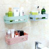 廚房置物架 宿舍塑料壁掛架子 免打孔浴室置物架衛生間 置物架24H