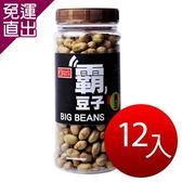 康健生機 霸豆子-黃豆180g-12罐組【免運直出】