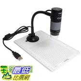 [104美國直購] 掌上型數碼顯微鏡 Plugable USB2-MICRO-250X USB 2.0 Handheld Digital Microscope (_TC24)