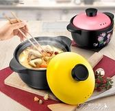 砂鍋-砂鍋燉鍋家用燃氣陶瓷煲湯鍋明火耐高溫大小號容量煲仔飯沙鍋石鍋 快速出貨