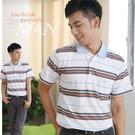 【大盤大】(P05108) 男 M 短袖POLO衫 台灣製 條紋保羅衫 口袋工作服裝 薄款透氣 父親節 戶外休閑