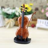 D668手拉小提琴音樂盒 創意可愛迷你八音盒生日小禮物禮品 初見居家