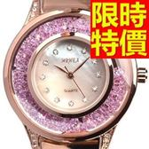 陶瓷錶-優雅清新大方女手錶6色55j44【時尚巴黎】