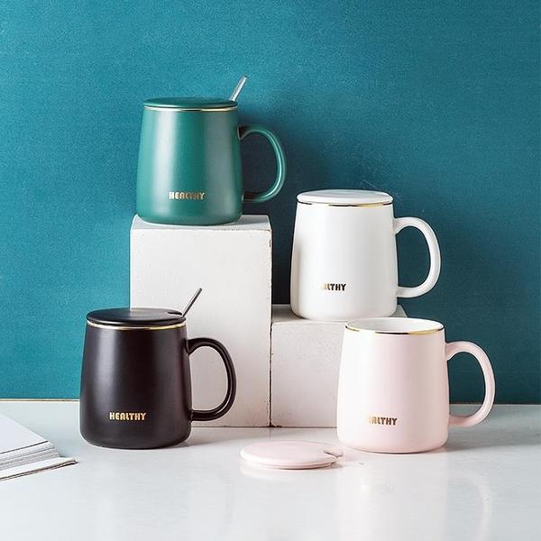 馬克杯 ijarl馬克杯牛奶果汁家用帶蓋勺杯子陶瓷潮流個性簡約咖啡杯 晶彩