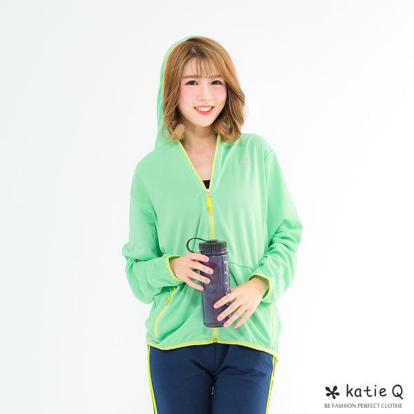 撞色滾邊防曬運動外套(2色)-F-KatieQ