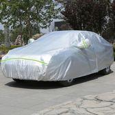 車罩  大眾速騰朗逸邁騰寶來捷達途觀L帕薩特車衣車罩專用防曬防雨隔熱·夏茉生活
