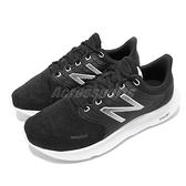 New Balance 068 超寬楦 黑 灰 白 男鞋 慢跑鞋 NB 路跑 運動鞋 紐巴倫【ACS】 M068CB4E