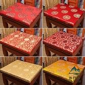 紅木家具沙發坐墊可拆洗餐椅坐墊茶椅太師椅墊【步行者戶外生活館】