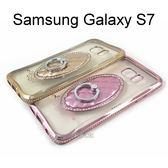 【SHENGO】伊莎系列鑲鑽指環透明軟殼 Samsung Galaxy S7 G930FD