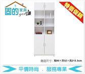 《固的家具GOOD》500-08-ADC 艾美白色2.7尺四門高書櫃【雙北市含搬運組裝】