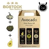 【南紡購物中心】【壽滿趣- Bostock】頂級冷壓初榨酪梨油/松露/蒜香風味橄欖油(250ml 三瓶禮盒裝)