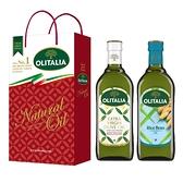 【Olitalia奧利塔】特級冷壓橄欖油+玄米油禮盒組(1000ml各1)