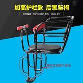 腳踏車后置兒童座椅寶寶安全座椅