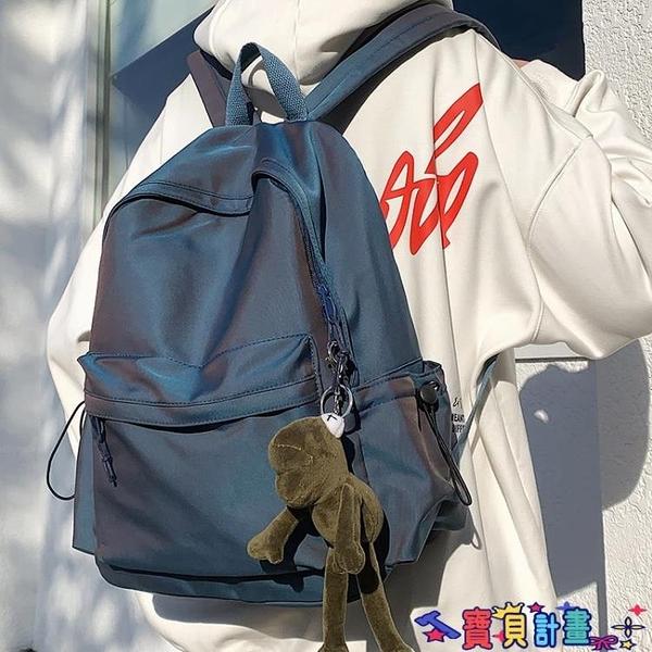後背包 背包男後背包大容量2021年新款簡約時尚潮流高中大學生書包百搭女 寶貝計畫