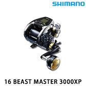 漁拓釣具 SHIMANO 16 BEAST MASTER 3000XP [電動捲線器]