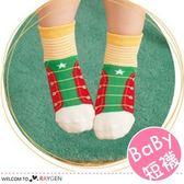 男孩假鞋襪防滑寶寶襪 嬰兒襪 12-15CM