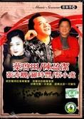 停看聽音響唱片】【CD】葉啟田 / 陳盈潔 / 張秀卿 / 羅時豐 / 蔡小虎 音樂響宴