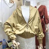 韓版立領飛行小夾克寬鬆燈籠袖雙口袋棒球外套女拉鍊 卡卡西
