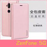 【萌萌噠】華碩 Zenfone 5Q ZC600KL (6吋)  韓曼 真皮側翻皮套 全包軟邊 矽膠軟殼 插卡 掛繩 手機套