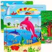 16片動物卡通拼圖 兒童男女寶寶小孩益智早教4-6-7歲木制拼版玩具
