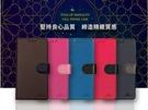台灣製造【星空紋系列】OPPO A31 2020 / A91 / A72 側掀站立式 皮套 保護套 手機套 書本套