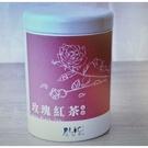 [9玉山最低網] 地利茶 玫瑰紅茶-原葉立體茶包