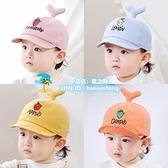 兒童帽子 寶寶棒球帽薄款男童鴨舌帽兒童遮陽帽韓版女寶寶棒球帽【風之海】