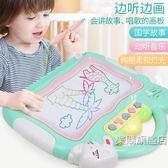 降價兩天-嬰幼兒彩色磁性涂鴉板兒童早教益智涂鴉玩具加大號小孩寫字畫畫板2色