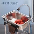 洗菜盆單槽碗槽