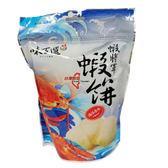 TW味百選海洋原味蝦將軍蝦餅40g【愛買】
