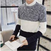 秋冬季毛衣男韓版潮流羊毛針織衫圓領男士外套學生拼接個性線衣服